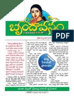 Brundavanam by srikala abburi.pdf
