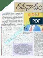 Radha Nadam-B Geethika.pdf