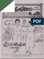 Priya Bhandhavi-A Rajarajewari.pdf