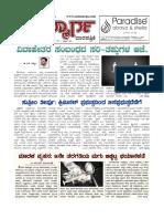 issue 31 PDF