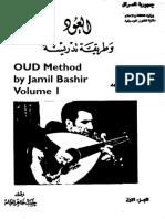 Methode Jamil Bashir 1.pdf