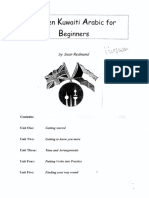 Spoken Kuwaiti Arabic for Beginners.pdf