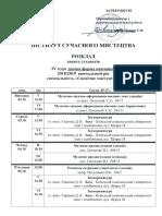 ism_4_b_z_zan (2).pdf