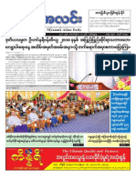 Myanma Alinn Daily_  14 Oct 2018 Newpapers.pdf