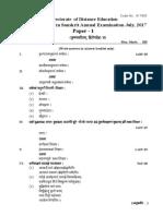 Dip in Sanskrit 2017.pdf