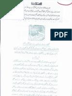 Aqeeda-Khatm-e-nubuwwat-AND -ISLAM-Pakistan-KAY-DUSHMAN. 8744