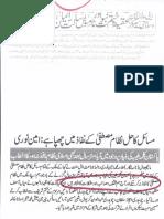 Aqeeda-Khatm-e-nubuwwat-AND MSAIL KA HALL 8770
