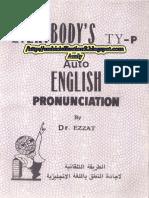 الطريقة التلقائية لاجادة النطق باللغة الانجليزية # اليك كتابي.pdf