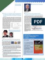 web8(e).pdf