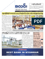 Myanma Alinn Daily_  15 Oct 2018 Newpapers.pdf