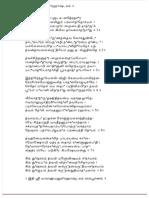 279117776-Varahi-Anugrahaashtakam.pdf
