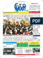 Myawady Daily Newspaper-15-10-2018