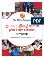 Today Tamil Current Affairs - 13.10.2018