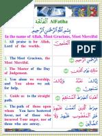 القرآن.pdf