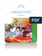 3-Education Standards in Pakistan 2