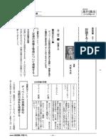 26-27.pdf