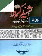 Shaheed i Karbala Aur Kirdar i Yazeed