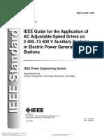 Ieee 946-2004 Dc Aux Power