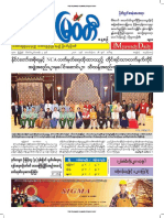 Myawady Daily Newspaper 16-10-2018
