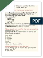 BCS Short techniques on Bangla Shahitto.docx