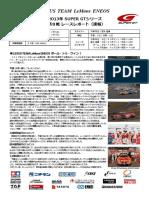 GT information