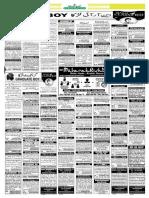 Siasat-Urdu-Daily-15-10-18-page-1 (2).pdf