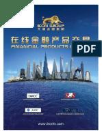 Brochure 31st August 2015