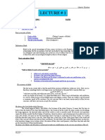 Islamic Studies - IsL201 Handouts