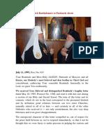 Reply From Patriarch Bartholomew to Patriarch Alexis - 1995
