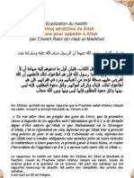 Tafsir Du Hadith ''Minhaj Ad-da'Awa Ila Allah'' (Cheikh Rabi Ibn Hadi Madkhali