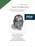 Ananda Sambada
