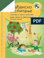 Građansko 3.pdf
