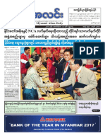 Myanma Alinn Daily_  17 Oct 2018 Newpapers.pdf