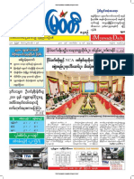 Myawady Daily Newspaper 17-10-2018