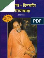 MAHABHAVA DINMANI RADHABABAPart 1 Pages 601-715