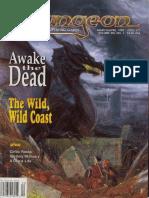 Dungeon Magazine #073 - Eye of Myrkul