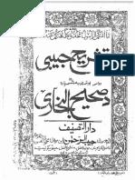 Tashreeh bukhari by molana habib ur rahman para 17