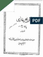 Tashreeh bukhari by molana habib ur rahman para 21