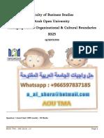 b325 00966597837185 b325 حلول واجبات الجامعه العربية المفتوحة