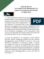 guide 2012_Settat.pdf