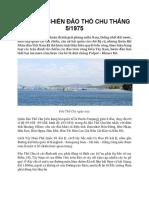 Trận Tử Chiến Đảo Thổ Chu Tháng 5