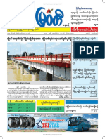 Myawady Daily Newspaper 18-10-2018