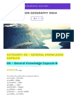 Gk a General Knowledge Capsule a Mission Geography