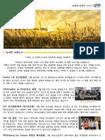 20181005-김희태