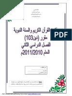 den 103.pdf