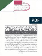Aqeeda-Khatm-e-nubuwwat-AND -ISLAM-Pakistan-KAY-DUSHMAN.. 8890