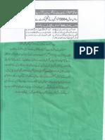 Aqeeda-Khatm-e-nubuwwat-AND MASHRA  8892