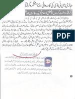 Aqeeda-Khatm-e-nubuwwat-AND -ISLAM-Pakistan-KAY-DUSHMAN.. 8902
