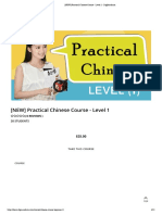 [NEW] Practical Chinese Course - Level 1 - DigMandarin -1