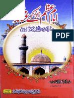 امام اعظم کے عقائد